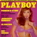 Jodi Ann Paterson - Playboy Magazine Cover [Slovakia] (June 2000)