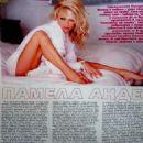 Pamela Anderson - Paraleli Magazine Pictorial [Bulgaria] (5 January 2002) - 454 x 603