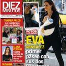 Eva González - 454 x 598