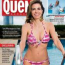 Luciana Gimenez - Quem Magazine Cover [Brazil] (3 December 2014)