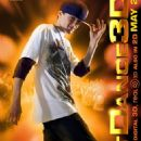 Streetdance 3D Poster Card