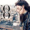 Coco Rocha - Harper's Bazaar Magazine Pictorial [Taiwan] (August 2016)
