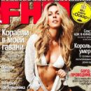 Jasmine Dustin FHM Russia May 2011