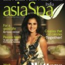 Sania Mirza - Asia Spa Magazine Pictorial [India] (October 2013) - 413 x 550