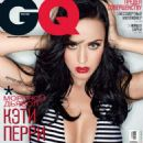 Katy Perry Gq Russia June 2014