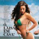 Laisa Portela - Playboy Pics