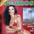 Amparo Grisales - 454 x 609