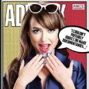 Milana Vayntrub - Adweek Magazine Pictorial [United States] (25 July 2016) - 454 x 542