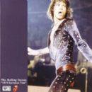 1973 European Tour