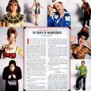 Paul Rudd - Vanity Fair Magazine Pictorial [United States] (January 2013) - 454 x 625