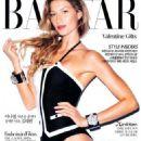 Gisele Bundchen Covers Harper's Bazaar Korea February 2012