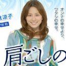 Saki Takaoka - 327 x 330