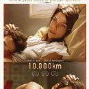 10,000 Km (2014) - 454 x 675