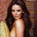 Hayley Pascoe - Maxim Magazine Pictorial [Australia] (October 2011) - 454 x 596