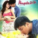 Pangako Sa'yo  -  Poster