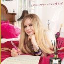 Avril Lavigne – Photoshoot for Laundrin Home Tokyo 2019 - 454 x 642