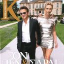 Sean Penn and Charlize Theron - 440 x 600