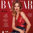 Natalia Vodianova - Harper's Bazaar Magazine Pictorial [Spain] (December 2016) - 454 x 562