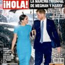 The Duke and Duchess of Sussex - Hola! Magazine Cover [Mexico] (19 March 2020)