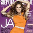Sarah Jessica Parker - Ljepota I Zdravlje Magazine Cover [Croatia] (November 2011)