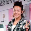 "Jang Geun Suk at ""Budapest Diary"" press conference - 302 x 450"