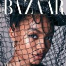 Yara Shahidi - Harper's Bazaar Magazine Cover [United Arab Emirates] (September 2020)