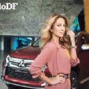 Géraldine Bazán - Estilo Df Magazine Pictorial [Mexico] (10 November 2017) - 454 x 306