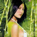 Valerie Chow - 454 x 629