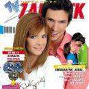 Vasia Panayopoulou, Alexandros Parthenis, Erotas - TV Zaninik Magazine Cover [Greece] (29 June 2007)