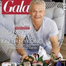 Rainer Becker - Gala Magazine Cover [Greece] (9 August 2020)