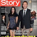 Adriana Lima, Marko Jaric - Story Magazine Cover [Serbia] (15 February 2013)