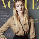 Candice Swanepoel Vogue Korea Cover August 2014