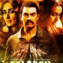 New Poster of 2012 movie 'Talaash'