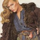 Patti Hansen - 454 x 601