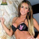 Juliana Souza  -  Publicity - 454 x 666