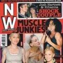 Madonna - New Weekly Magazine Cover [Australia] (29 October 2007)