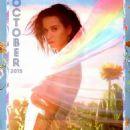 Katy Perry Official Calendar 2015