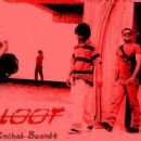 Loot 2012 Nepali Movie Posters and Pictures - 454 x 243
