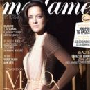 Marion Cotillard - Madame Figaro Magazine Pictorial [France] (7 July 2012)