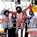 Fleetwood Mac - Mojo Magazine Cover [United Kingdom] (July 2015)