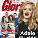 Adele - Gloria Magazine Cover [Croatia] (5 November 2015)