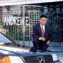 Andrew E. - The Best of Andrew E.