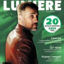 Christoph Waltz - Lumiere Magazine Cover [Russia] (February 2011)
