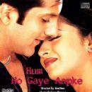 Hum Ho Gaye Aap Ke movie posters - 454 x 475