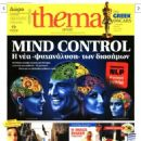 Peggy Zina - Proto Thema People Magazine Cover [Greece] (28 February 2016)