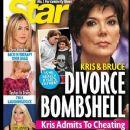 Jennifer Aniston, Bruce Jenner, Kris Jenner, Taylor Swift, Kylie Jenner, Bruce Jenner, Kris Jenner, Nicki Minaj - Star Magazine Pictorial [United States] (11 February 2013)