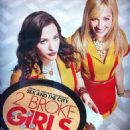 2 Broke Girls (2011) - 454 x 628