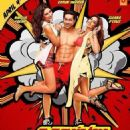 Main Tera Hero New posters 2014