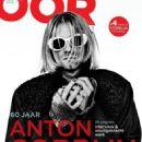 Kurt Cobain - 454 x 643