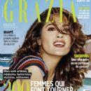 Salma Hayek Grazia Italy Magazine July 2015